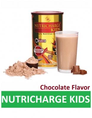 Nutricharge Kids Chocolate